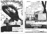 Chronicles of the Vagabond 04