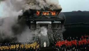 "The burning castle from ""Ran"""